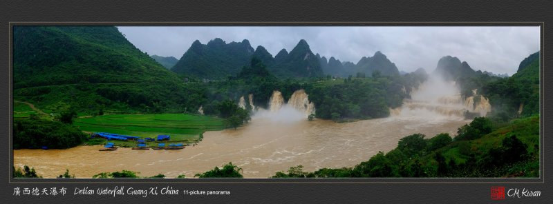 The Largest Waterfall in China