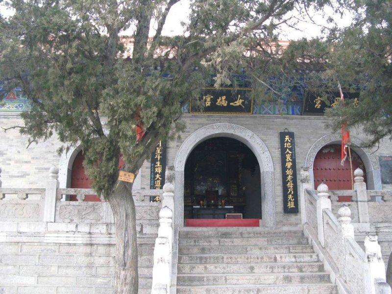 Temple of Goddess Niuwa (Laomu)