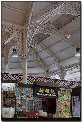 Lau Pa Sat Hawker (food) Centre