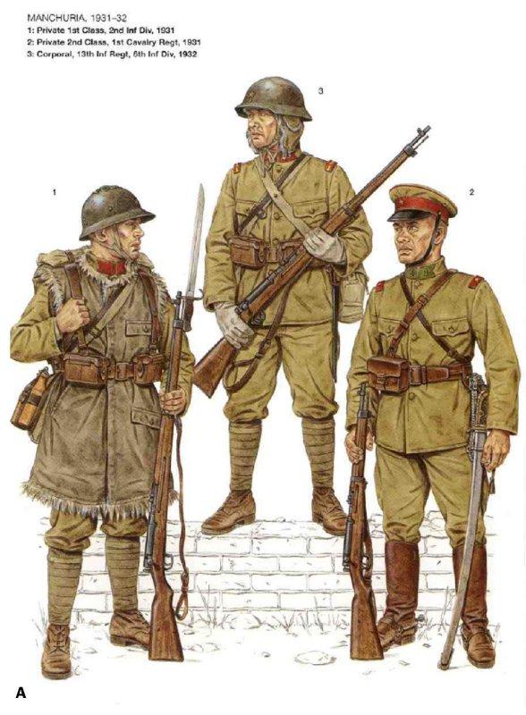 Uniformes et équipement de l'Armée impériale japonaise 1930- Large