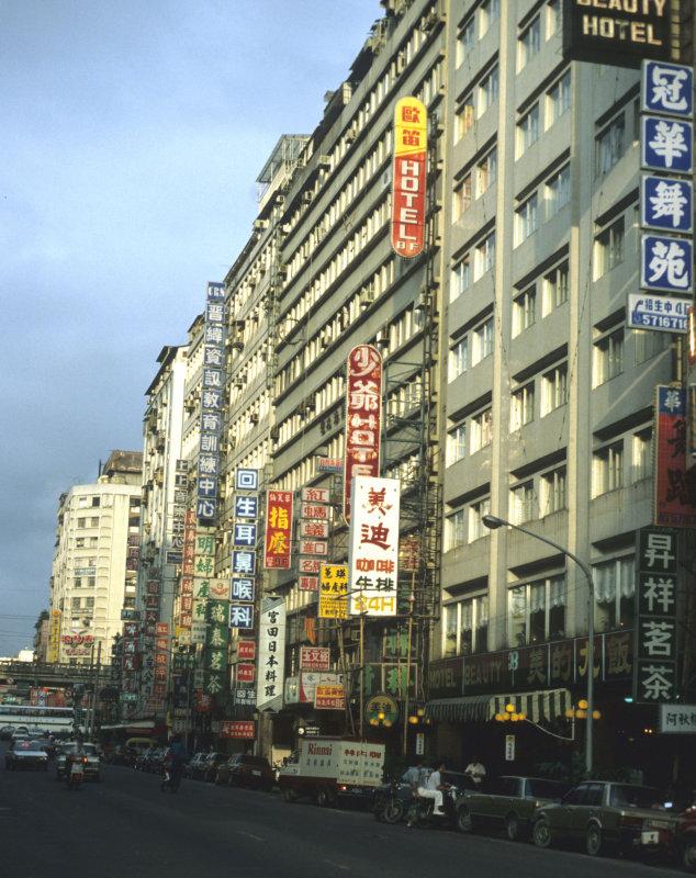 Sreets of Taipei