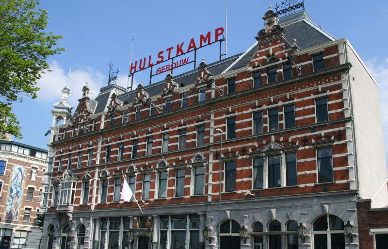 Hulstkamp gebouw