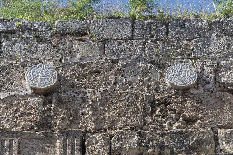 Antalya Inside walls 6169 march 2018.jpg