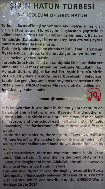 Bursa Muradiye complex Sirin Hatun Turbesi october 2018 8017.jpg