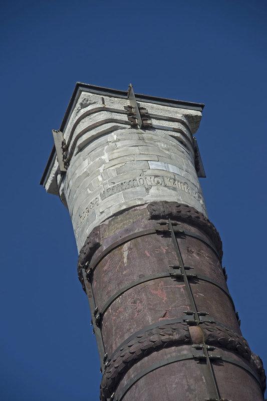Istanbul Constantine Column october 2018 7330.jpg