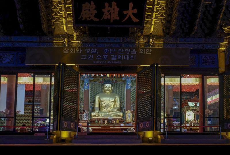 Buddhist temple, Seoul