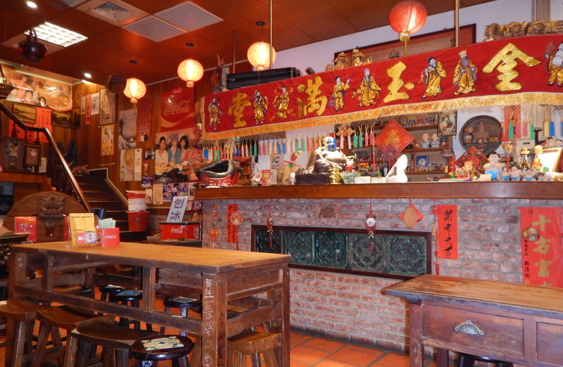 A restaurant in Anping
