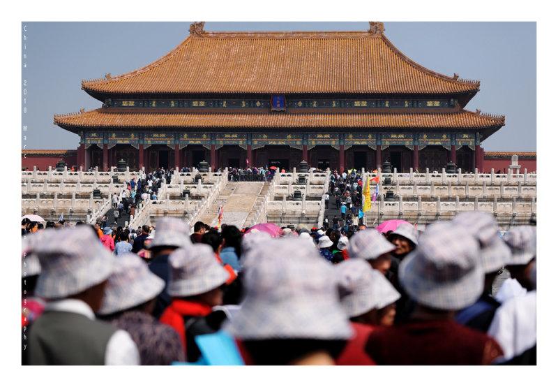 China 2018 - Beijing 1