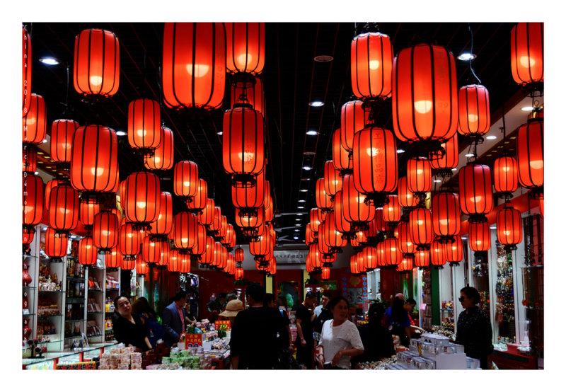China 2018 - Beijing 5