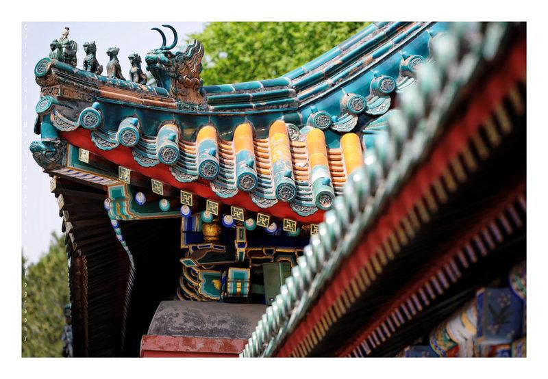 China 2018 - Beijing 45
