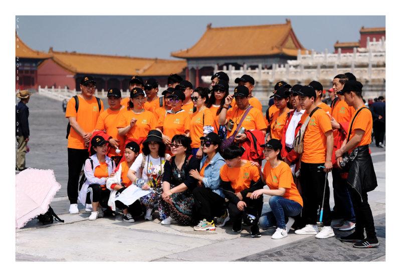 China 2018 - Beijing 47