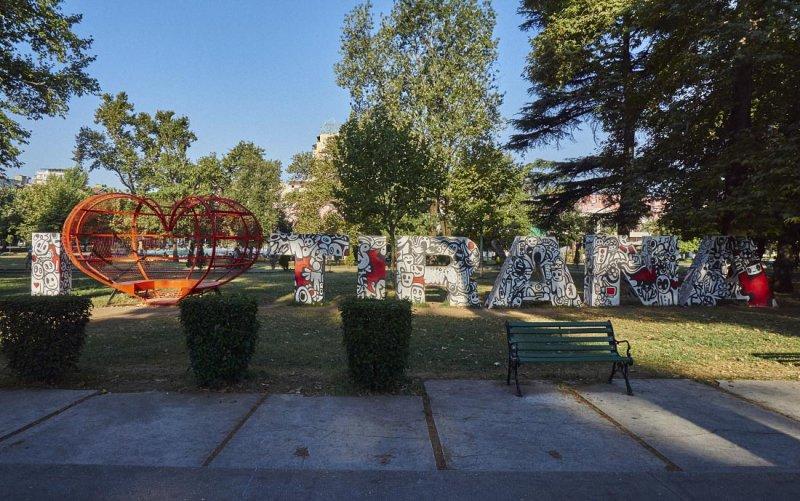 I love Tirana 2