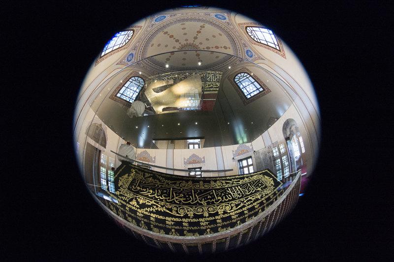 Istanbul Yavuz Selim Sultan Mosque dec 2018 9496.jpg