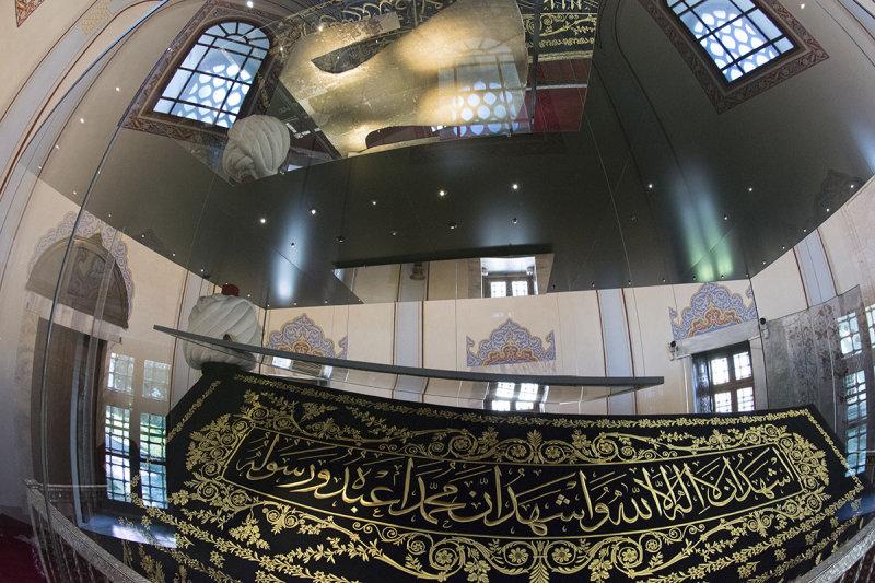 Istanbul Yavuz Selim Sultan Mosque dec 2018 9497.jpg