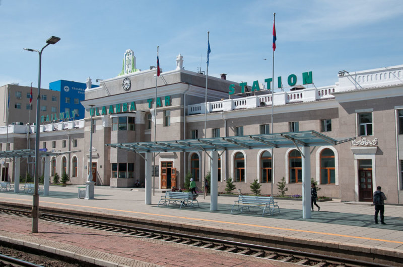 Ulaanbaatar Station on the Trans-Mongolian Railway