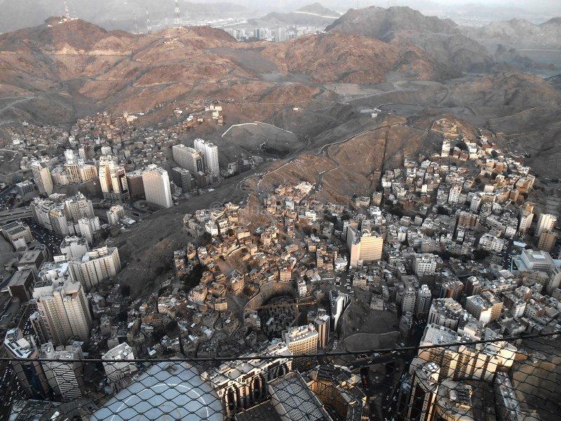 Makkah city view from Clock Tower.jpg