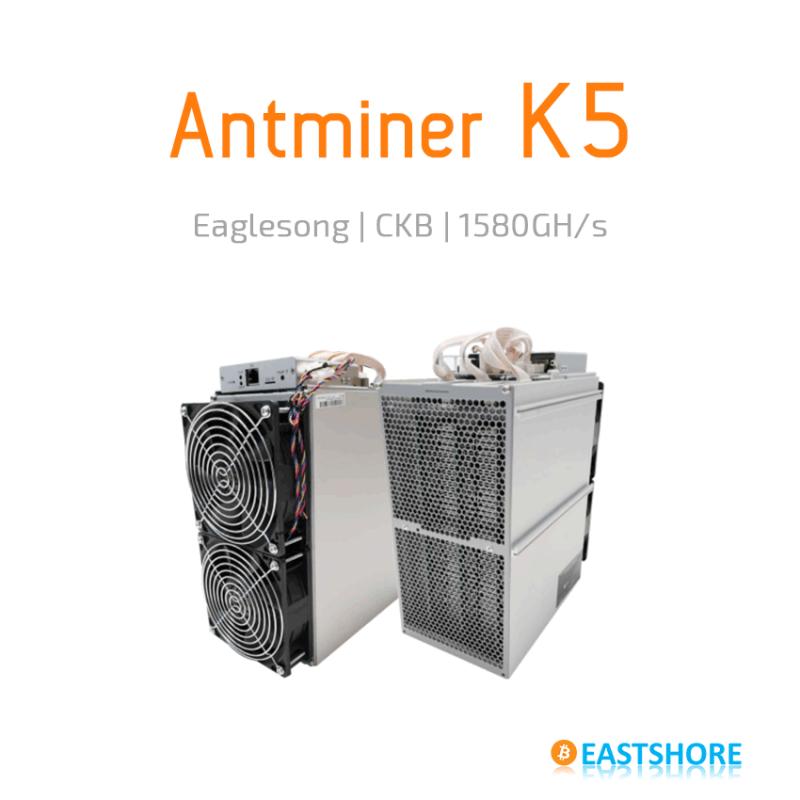 Antminer K5 Eaglesong Miner 1130G for CKB mining.png