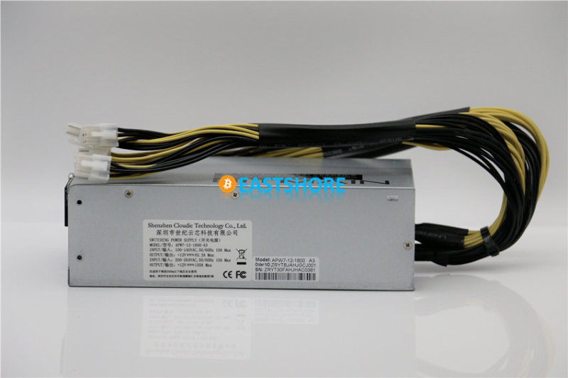 Antminer APW7 Power Supply Powerful PSU for Bitcoin Mining IMG N12.JPG
