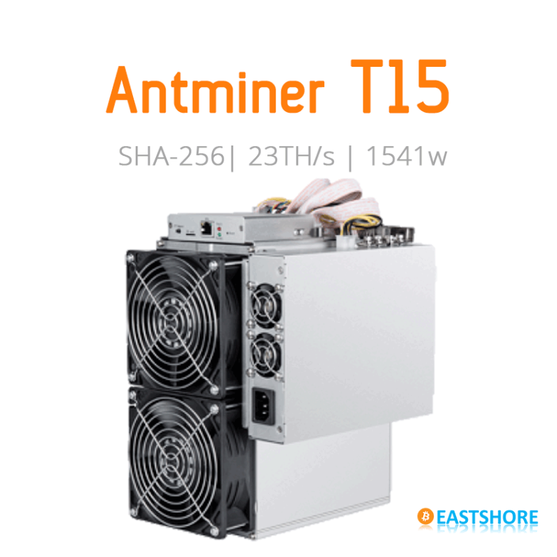 Antminer T15 23TH 7nm Bitcoin Miner baIMG 01.png