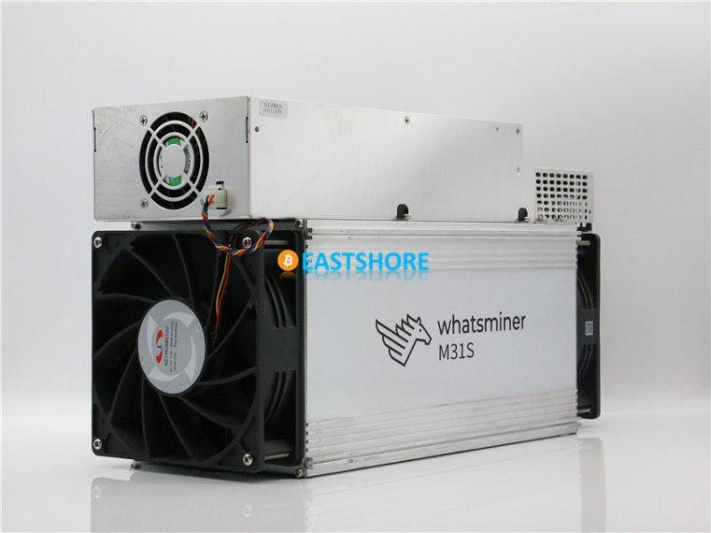 WhatsMiner M31S 76TH Bitcoin Miner for Bitcoin Mining IMG N04.JPG