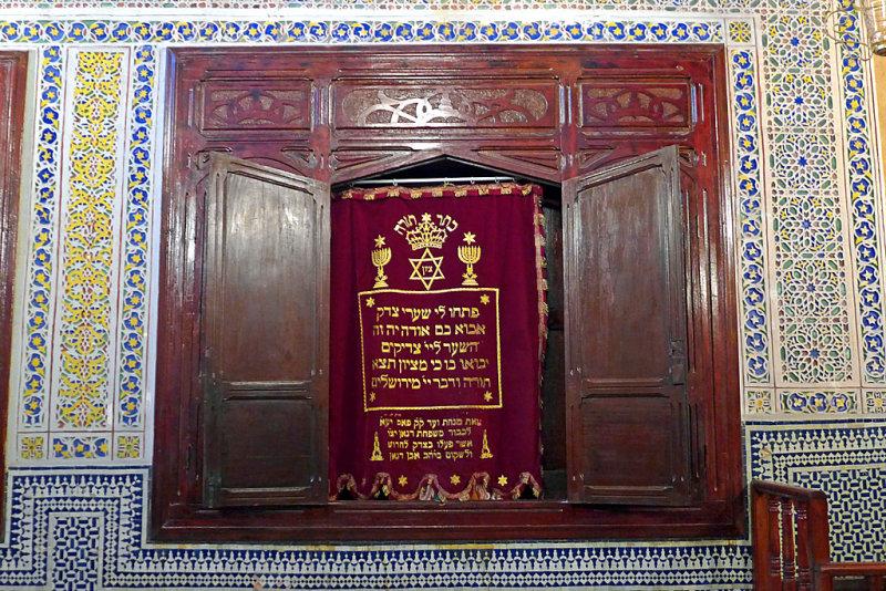 41_Ibn Danan Synagogue.jpg