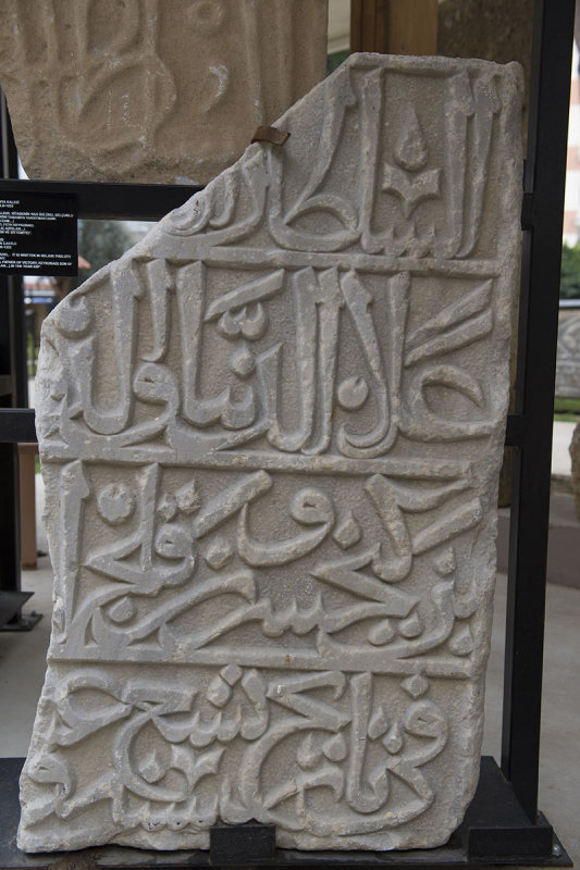 Alanya Museum march 2013 8009.jpg