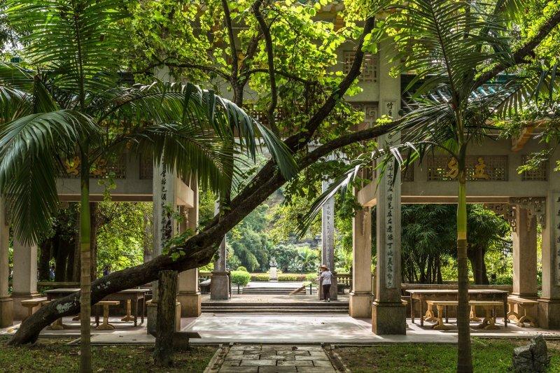 Li Garden <big>立園</big>