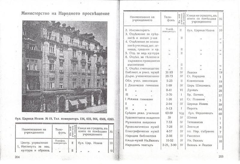 204-205.jpg