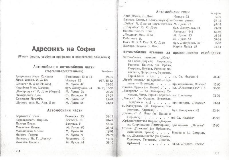 214-215.jpg