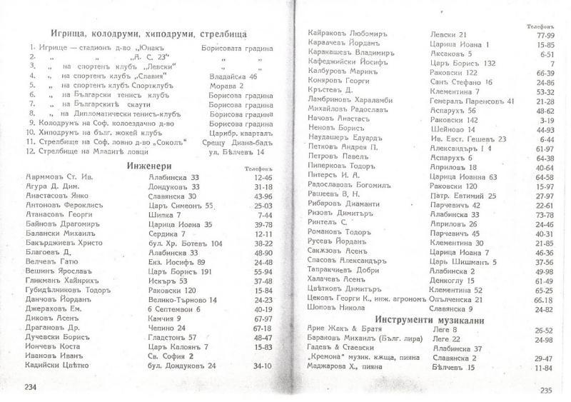 234-235.jpg