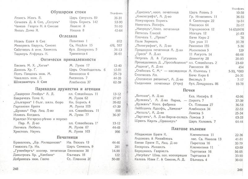 248-249.jpg