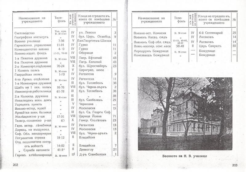 202-203.jpg