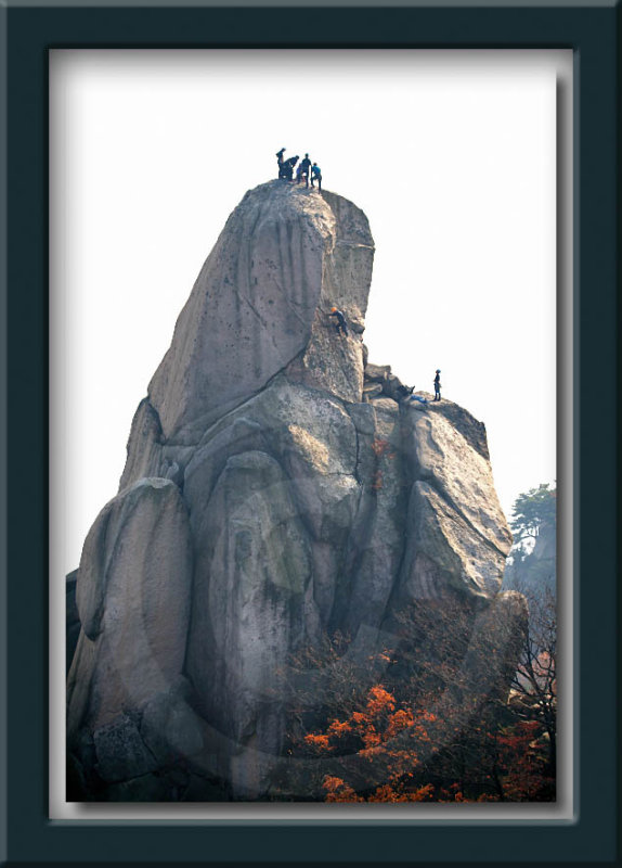 Rock Climbers - Uiam (oo-ee-ahm) 우이암