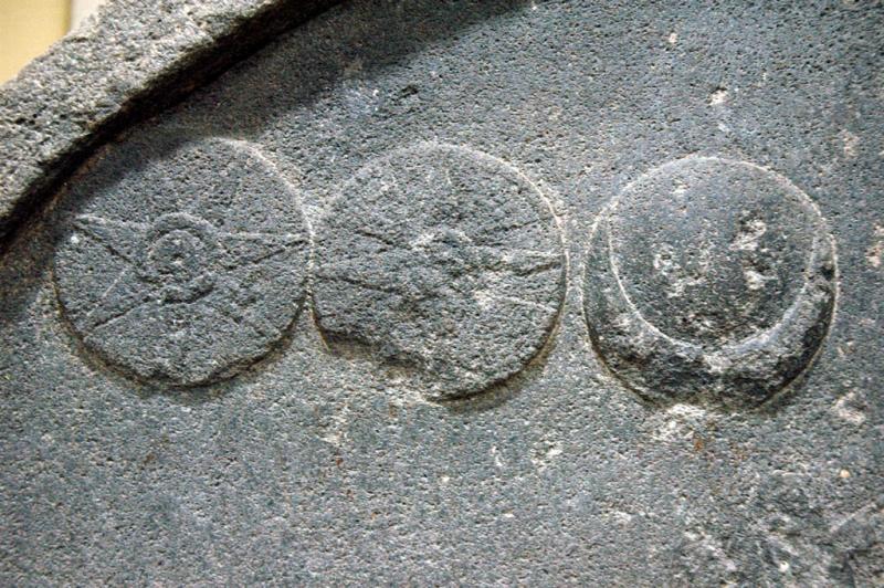Şanlıurfa museum 3489