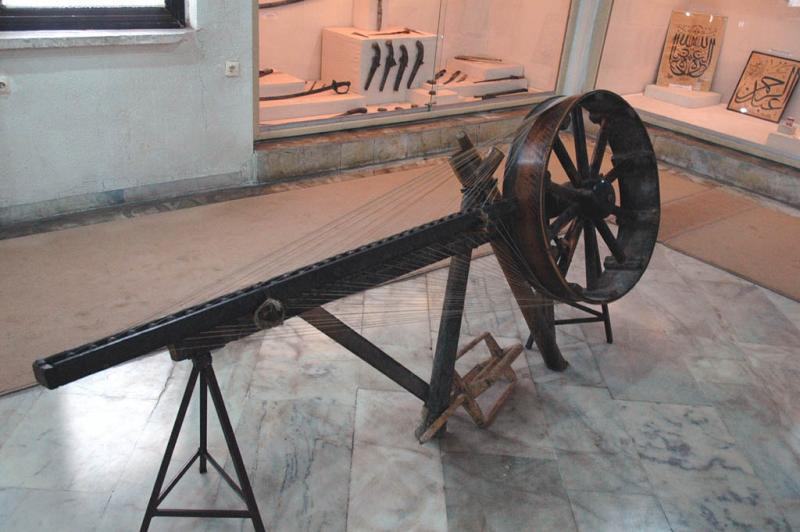Şanlıurfa museum 3515