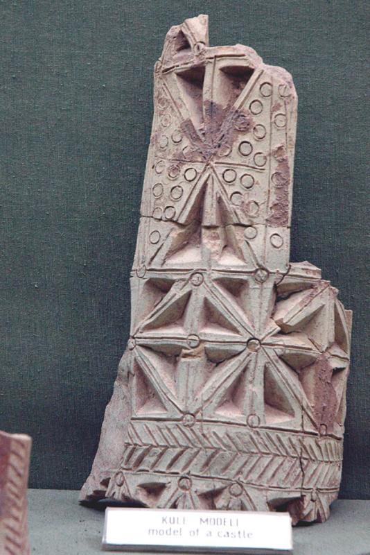 Şanlıurfa museum 3543b