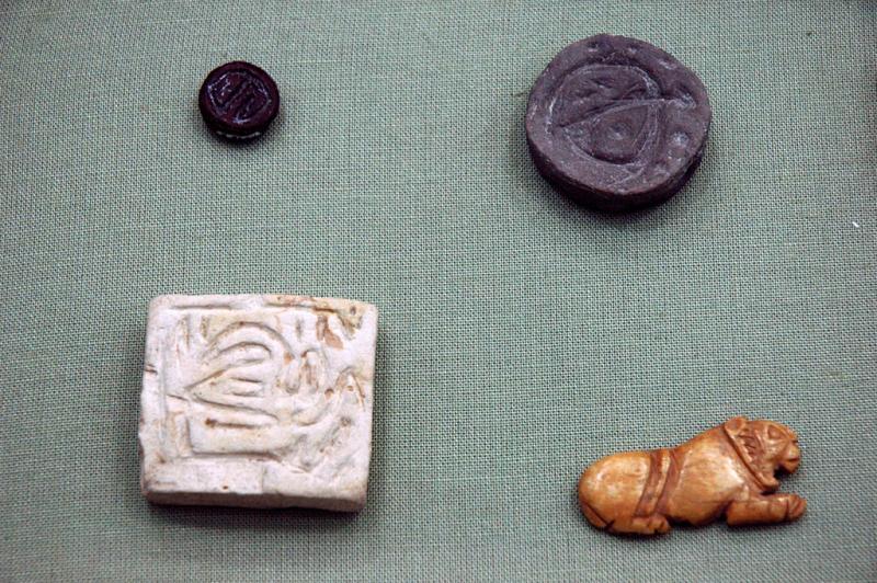 Sanliurfa_Museum_3551