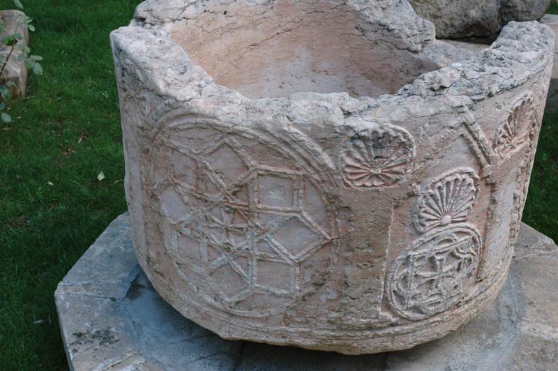 Şanlıurfa museum 3566