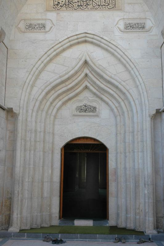 Şanlıurfa at Salahiddini Eyübi Mosque 3628.jpg