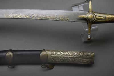 Istanbul Military Museum 1853.jpg