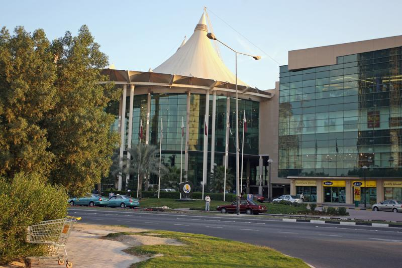 City Centre Shopping Mall