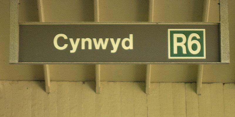 Cynwyd Station is the end of the Cynwyd Line on SEPTA