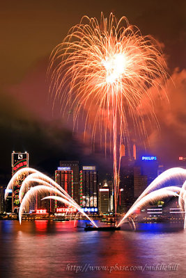 Fireworks at the Victoria Harbour 2010 (View from Tsim Sha Tsui Promenade)