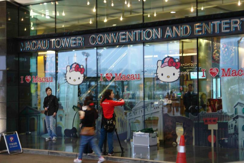 Macau Tower - Hello Kitty everywhere!!!!