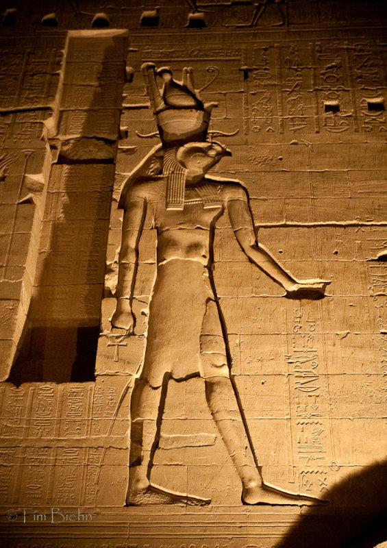 Philae ... Temple of Isis