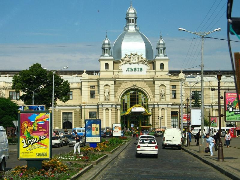 Lviv Main Railroad Station
