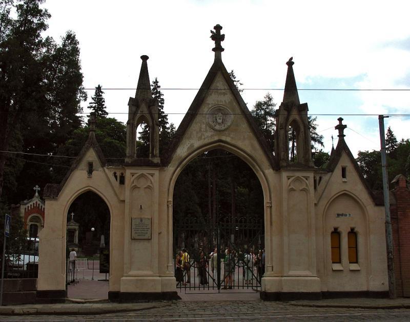 Lychakivsky Cemetery Entrance