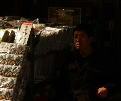 Waiting for customers, Namdaemun Market, Seoul, Korea, 2006