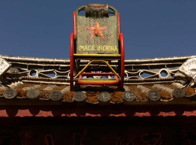 Emphatic origins, Shuhe, China, 2006