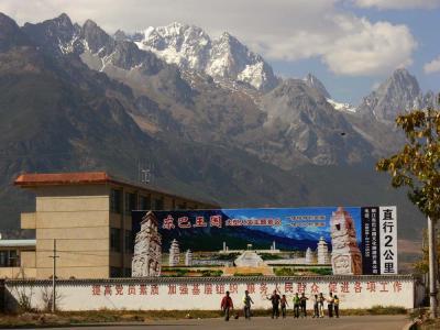 Layers, Lijiang, China, 2006